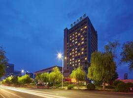 Qingdao West Coast Detai Hotel