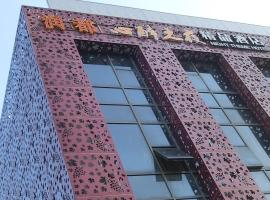 Rundu Boutique Hotel Shanghai Hongqiao National Exhibition and Convention Center, Şanghay (Huacao yakınında)