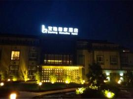 Baolong Homelike Hotel - Chongming Changxing Island Hengsha Fishing Port Branch, Yuansha (Changxing Dao yakınında)