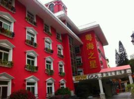 GDH Inn Donghu, Shenzhen (Liantang yakınında)