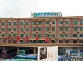 Hotel City Comfort Inn Shenzhen Pinghu Bus Station, Longgang (Pinghu yakınında)