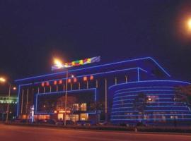 Suzhou Shuiyuntian Hotel, Suzhou (Xukou yakınında)