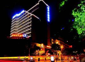 Orange Crystal Hotel Suzhou Zhongshan North Road, Suzhou (Songling yakınında)