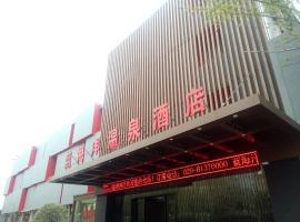 Lan Haiyang Hot Spring Hotel, Lintong (Lantian yakınında)