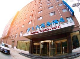 Feitian Commercial Hotel, Liuzhaocun (Wanhecun yakınında)