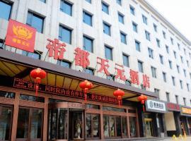 Didu Tianyuan Hotel, Huokou (Lantian yakınında)