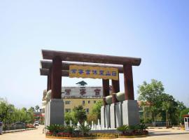 西安常宁宫休闲山庄, Huangliang (Taiyigong yakınında)