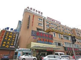 Wenyuan Business Hotel Wujiaochang