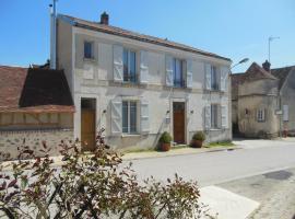 L'Expressoir-Maison d'hôtes, Marnay-sur-Seine (рядом с городом Bethon)