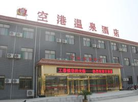 Konggang Hot Spring Hotel, Beidu (Zhouling yakınında)