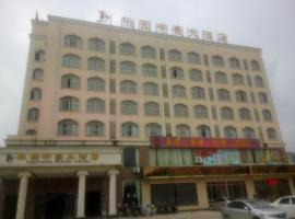 Zhuhai Taoyuan Dihao Hotel, Hongqizhen (Jing'an yakınında)