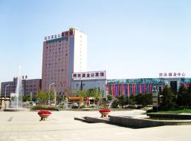 Dalian Aerbin Jinshan Hotel, Jinzhou (Tongshuigou yakınında)