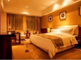 Baotou Shimao Hotel, Baotou (Hondlon Ju yakınında)