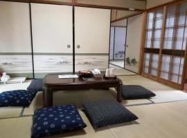 Coddy's house, Kamikawa (Hase yakınında)