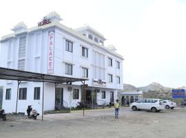 Hotel Palace On the Way, Nāthdwāra (рядом с городом Delwāra)