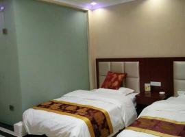 Longxing Guest House Xianyang Airport, Xianyang (Dizhang yakınında)