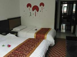 Heshun Hotel Wutai Mountain, Wutai (Shehuchuan yakınında)