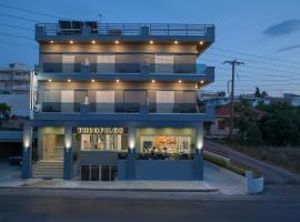 Theofilos City Hotel