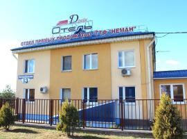 Drive Hotel, Grodno
