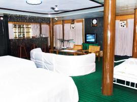 Than Lwin Hotel