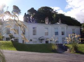 Ardencraig House Apartments, Rothesay (рядом с городом Ascog)