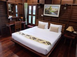 Ruenpurksa Resort, Прачуапкхирикхан