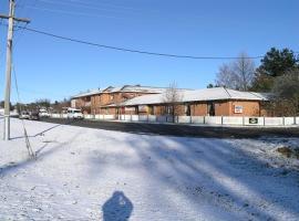 Snowgate Motel + Apartments, Berridale (Cooma yakınında)