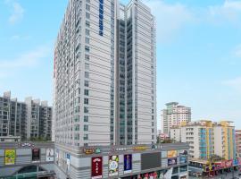 Huaqiang Novlion Hotel