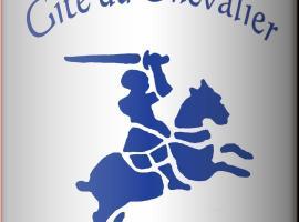 Le Gite du Chevalier, Лош (рядом с городом Beaulieu-lès-Loches)