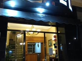 Hotel Victoria, Zafra (Los Santos de Maimona yakınında)