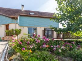 Maison d'hôtes Les Bruyères, Gandelain (рядом с городом Livaie)