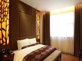 Delight Empire Hotel, Dongguan (Shilong yakınında)
