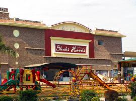 Hotel Shahi Haveli, Farīdkot (рядом с городом Muktsar)