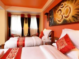 Karma Boutique Hotel