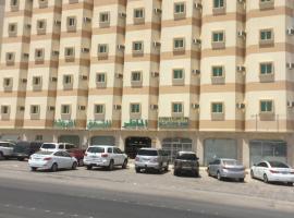 Al Mater Hotel Suites