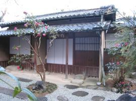 Business Kanko Hotel Kawai, Kashihara (Asuka yakınında)