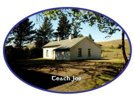 Teach Joe, Ballybofey (рядом с городом Commeen)