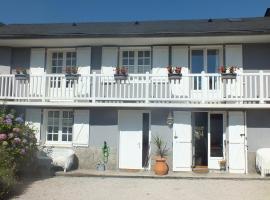Chez Christine, Saint-Pé-de-Bigorre (рядом с городом Lestelle-Bétharram)