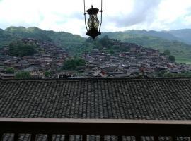 Spring Orchid Youth Hotel, Xijiang (Leishan yakınında)