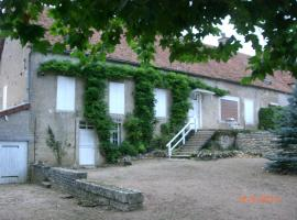 Maison DURIEUX, Allerey (рядом с городом Мон-Сен-Жан)