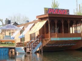 Piano Houseboat, Сринагар (рядом с городом Nasīm Bāgh)
