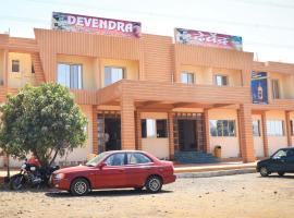 Hotel Devendra, Junnar (рядом с городом Madh)