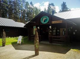Petkeljärvi Center, Petkeljärvi (рядом с городом Маннерваара)
