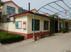 Wanbao Meixuan Yujia Villa, Rizhao (Poli yakınında)