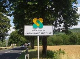 L'escale Fleurie, Vincelles (рядом с городом Trelou Sur Marne)