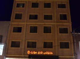 KarlovyVary Hotel Ankawa