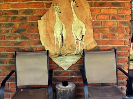 Fiume Lodge, Grootfontein (рядом с регионом Okakarara)