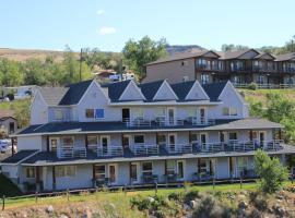 Absaroka Lodge, Gardiner
