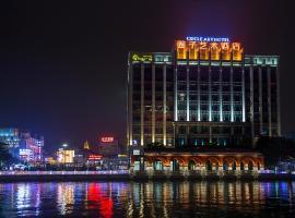 Circle Art Hotel Zhongshan, Zhongshan (Shiqizhen yakınında)