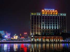 Circle Art Hotel Zhongshan